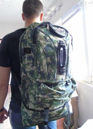 Турестический рюкзак. Походный рюкзак