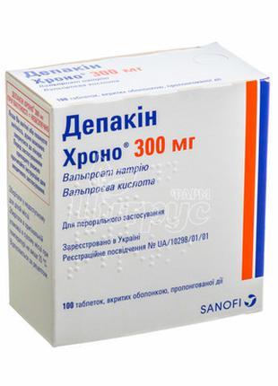 Продам депакин хроно 300 мг