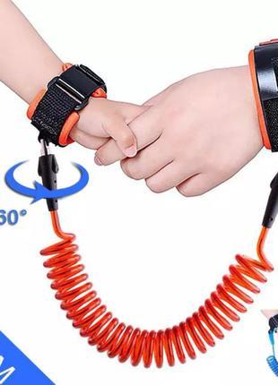 Детский браслет безопасности, защита для детей вожи