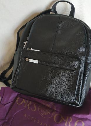 Черный рюкзак orsoro