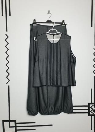 Шикарный костюм юбка и топ a-rticles в стиле oska rundholz