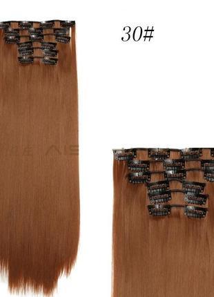 Накладные волосы рыжий №30 затылочная прядь на заколках длина ...