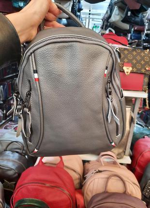 Удобный кожаный рюкзак городской