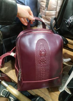Кожаный рюкзак с тиснением на 2 отдела