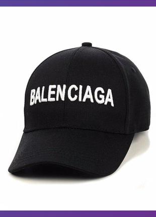 Кепка - Balenciaga