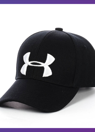 Кепка - Under Armour