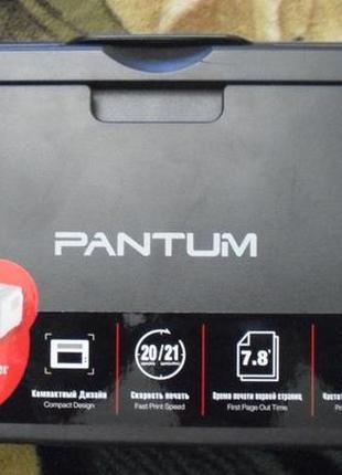 Принтер Pantum 2207