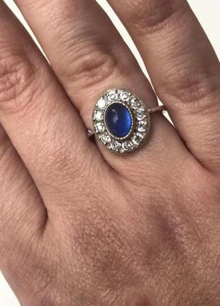 Кольцо малинка серебро