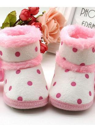 11 первая обувь малыша/ пинетки/ сапожки