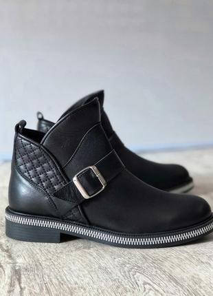 Демисезонные кожаные ботинки casual