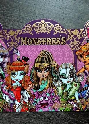 Monstres's. Детское творчество раскраска наклейки игра , Элвик