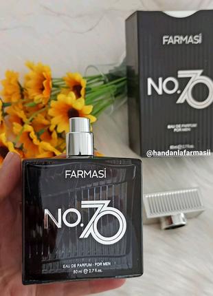 Мужская парфюмированная вода NO.70 Farmasi. 80мл. фармаси