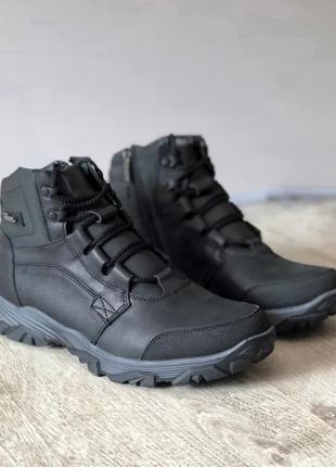 Зимние мужские ботинки спортивные ботинки хайтопы