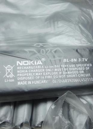 Аккумулятор-Nokia-BL-8N