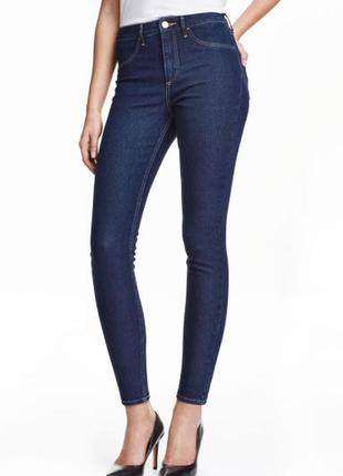 H&m базовые женские джинсы - скинни, красивый ровный синий цвет!
