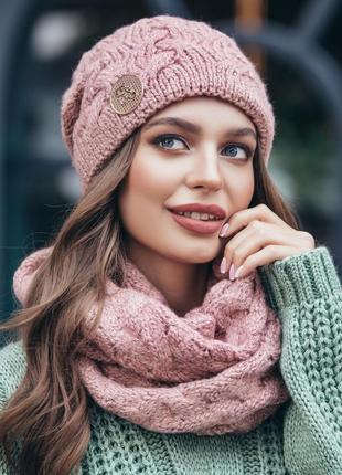 Комплект - шапка и шарф-хомут