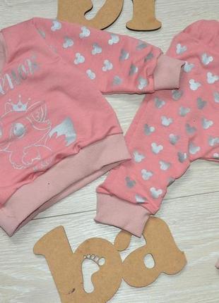 Прикольный костюм для малышей без начеса