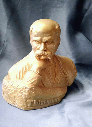 "Бюст ""Тараса Шевченка"""