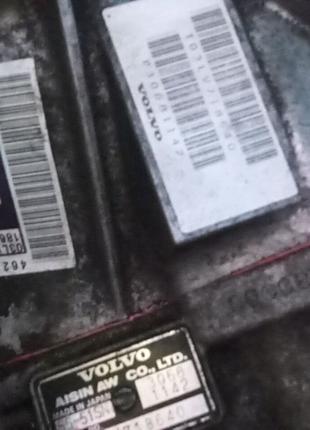 55-51sn коробка передач
