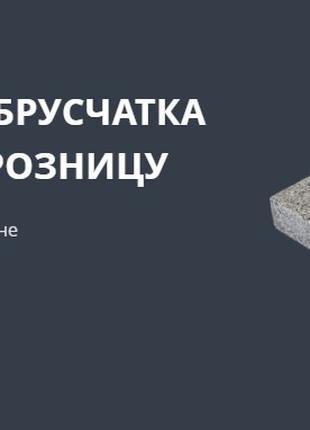 Пиленая брусчатка из Васильевского гранита PB-0076