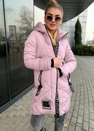 Зимняя тёплая куртка с капюшоном размер 52-54