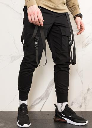Карго штаны мужские зауженные черные с лямками (брюки с манжетом)