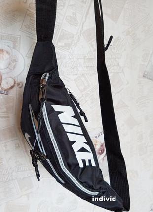 Сумка спортивная на плечо. поясная сумка. спортивная бананка. ...