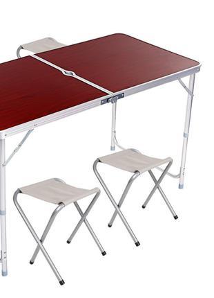 Стол складной для пикника + 4 стула (3 цвета)
