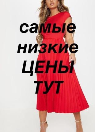 Ликвидация товара 🔥   платье миди с плисерованой юбкой
