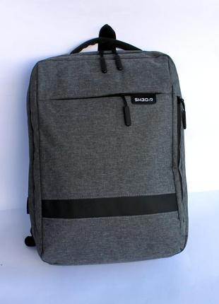 Рюкзак, ранец, городской рюкзак, стильный рюкзак, рюкзак с usb...