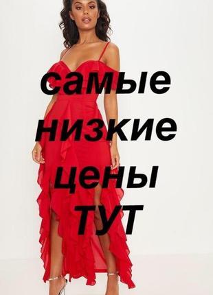 Ликвидация товара 🔥   красное вечернее платье с оборками