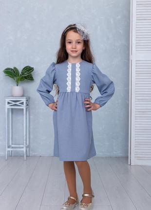 Платье школьное, платье с длинным рукавом для девочки