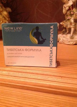 Фито препарат «Тибетская Формула», 20 таблеток