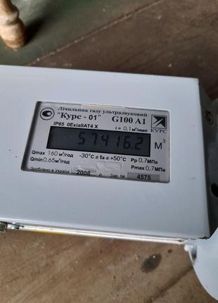 Курс-01 А1счетчик газа, ультразвуковой счетчик, газовий лічильник