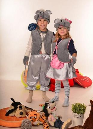 Карнавальный костюм  мышка и мышонок
