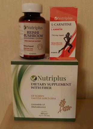 Набор для похудения Nutriplus 3 продукта