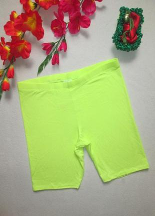 Классные стрейчевые хлопковые короткие яркие лимонные шорты f&f