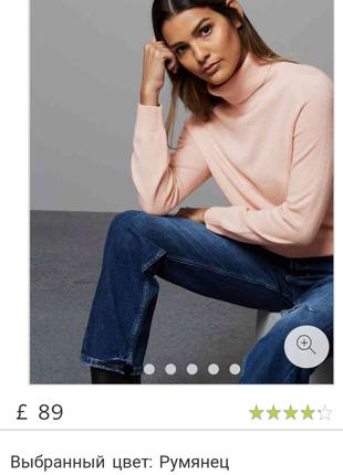 Мягкий кашемировый гольф водолазка свитер цвет розовой пудры н...