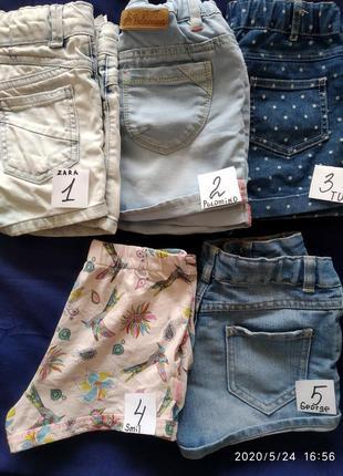 Шорты, джинсовые шорты  zara polomino tu smil george