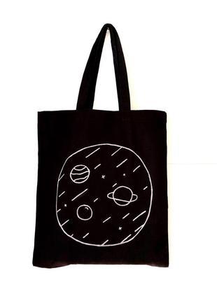 Шоппер/ эко сумка/ екосумка/ тканевая сумка/ сумка чёрная