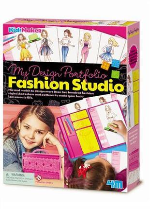 Набор для творчества 4M Студия моды