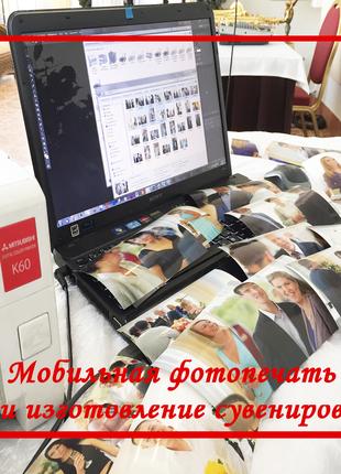 Печать фото на мероприятии, изготовление магнитов на мероприятии