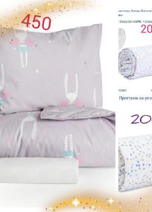 Постельное белье постельное детское 100*150