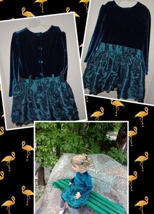 Нарядное платье с длинным рукавом бархат атлас