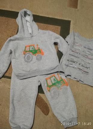 Спортивный костюм трактор 1-2 года