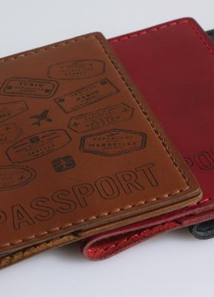 Обложка для паспорта\загранпаспорта из кожи