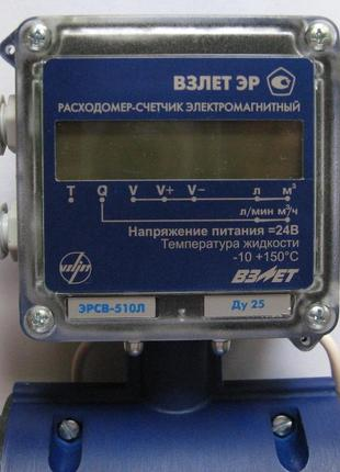 Расходомер-счетчик электромагнитный «ВЗЛЕТ ЭР Лайт М»
