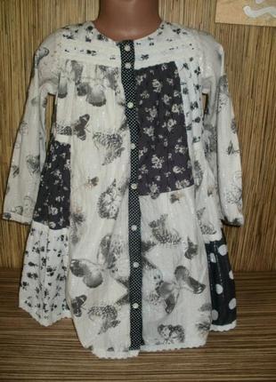 Платье на 4-5 лет с длинным рукавом , рисунок бабочки