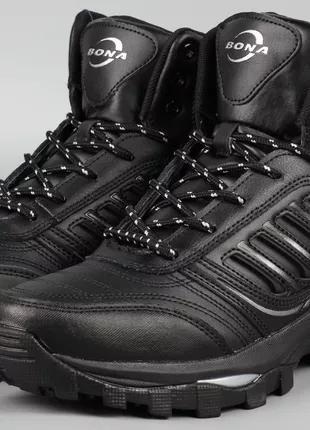 Ботинки мужские черные великаны Bona 728С-8 Размеры 47 48 49 50