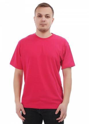 Мужская футболка цвета фуксия